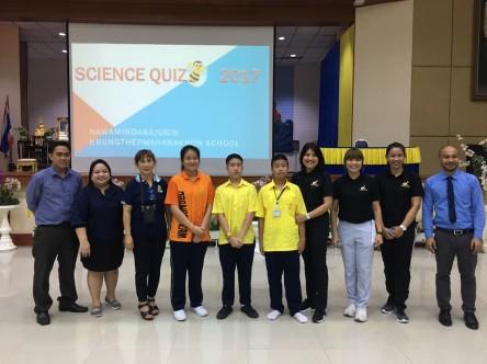 Science Quiz Bee_170816_0020