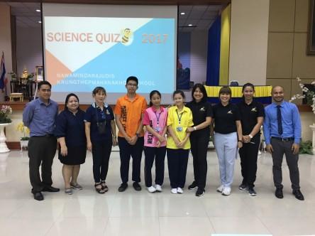Science Quiz Bee_170816_0022