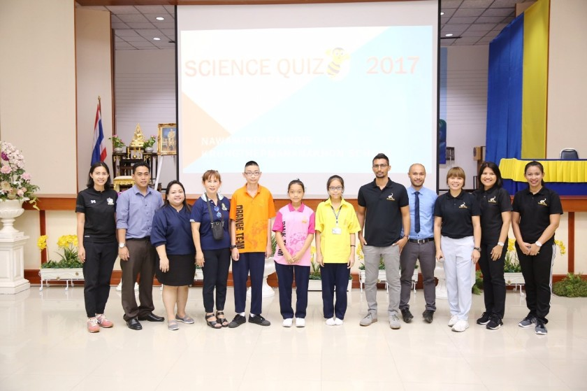 Science Quiz Bee_170816_0035