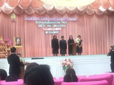 Singing Contest 2017_170802_0003