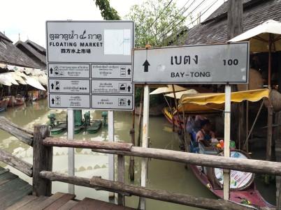 SEP Trip @Pattaya_๑๗๑๑๑๖_0017