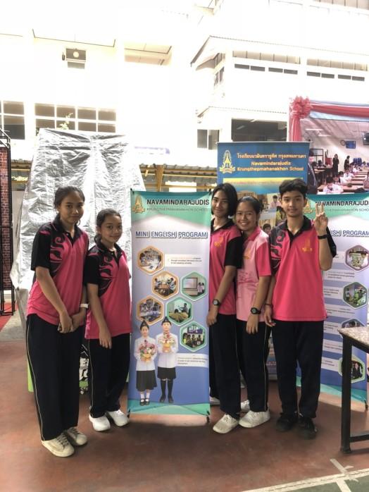 Mini Expo 2017_180211_0021