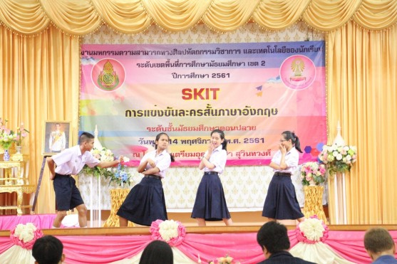 HL Skit Competition_181115_0006
