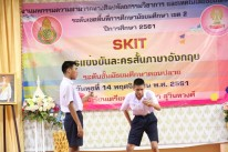 HL Skit Competition_181115_0007