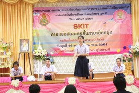 HL Skit Competition_181115_0010