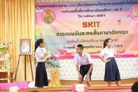 HL Skit Competition_181115_0014